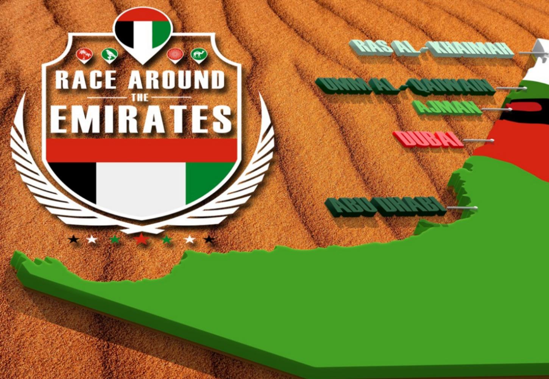 Race Around the Emirates 1450-1000-1